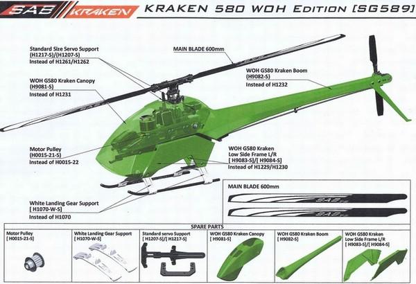 kraken-580-woh-edition-overview-650px.jpg