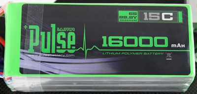 pulse-16000-lipo-detail.png