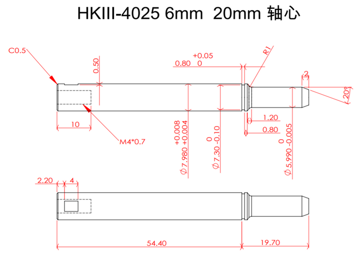 scorpion-hkiii-4025-tdf-shaft-kit-dimension.png